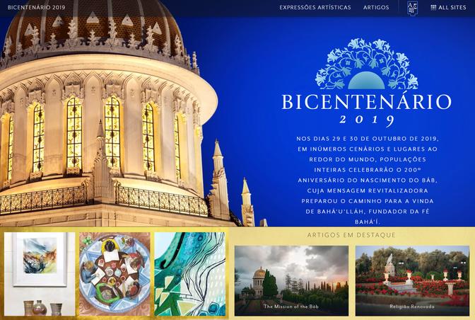 O site internacional do Bicentenário
