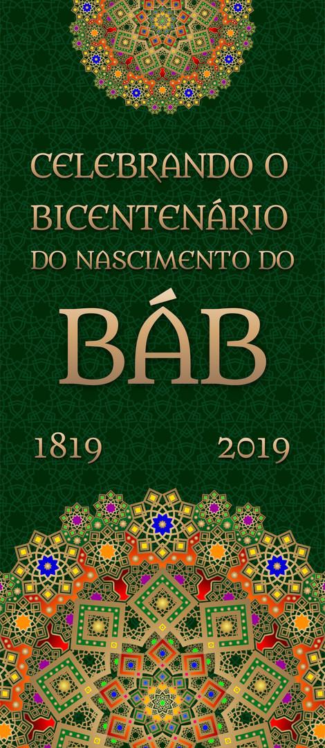 Joe Paczkowski: Banner bicentenário 1