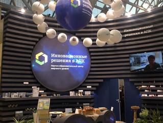 Участие ФИЦ «Немчиновка» в VII ежегодной национальной выставка «ВУЗПРОМЭКСПО»