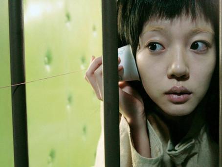 Representation of Mental Illness in Film