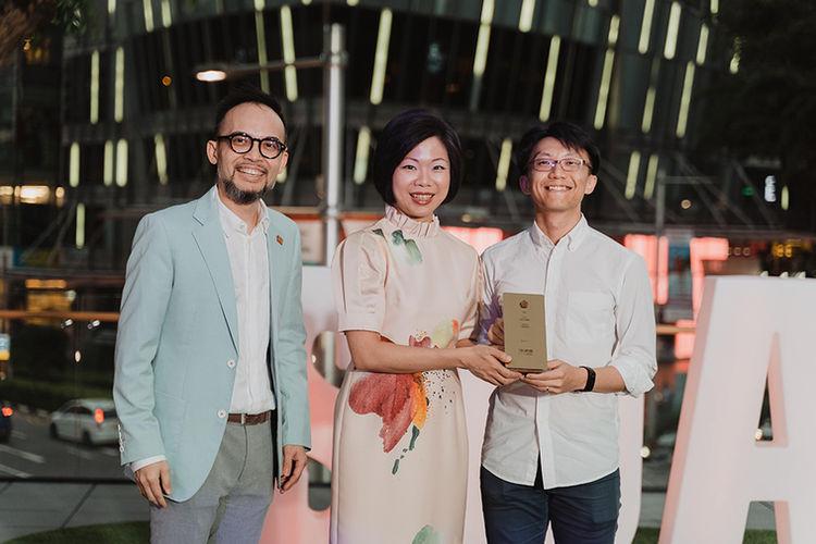 Singapore Design Awards 2018/19 Ceremony