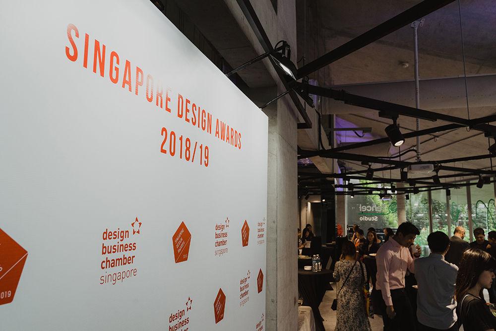 Singapore Design Awards Ceremony