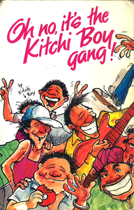 Cover illustration by K. Subra