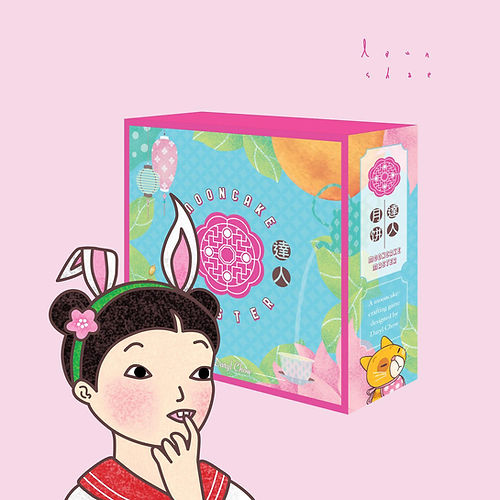 mooncake master front of box