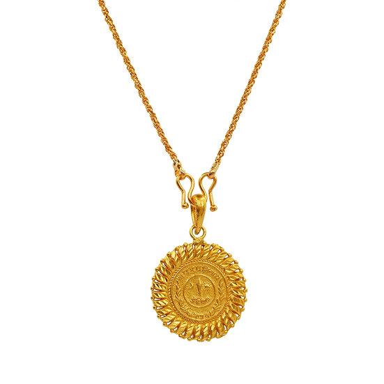 Collar Nepal Coin