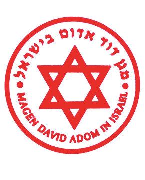 Magen-David-Adom.jpg