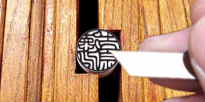 徳美堂の手彫り仕上げ印鑑