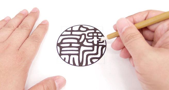 手書き文字のデザイン印鑑