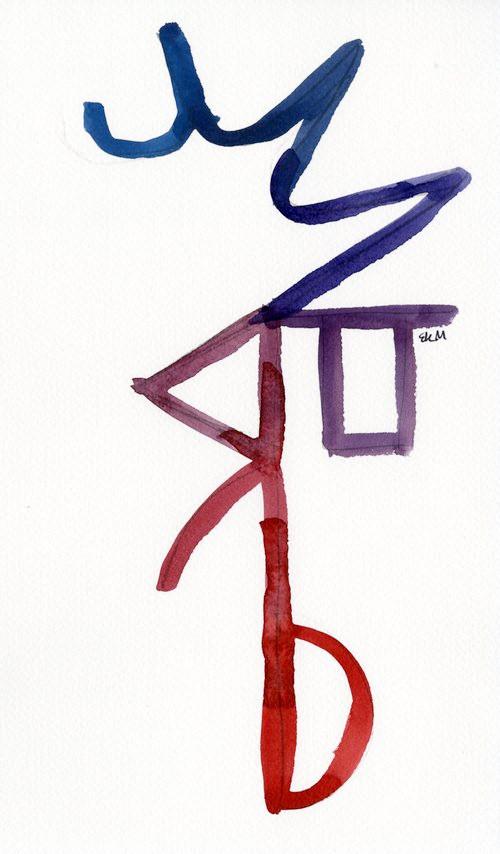 abjad012.jpg