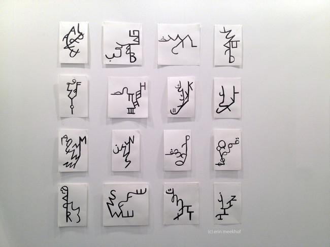 abjad+full+alphabet+copyright.jpg