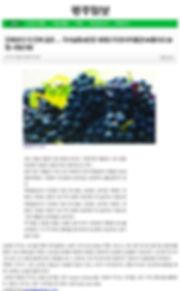 광주일보.jpg