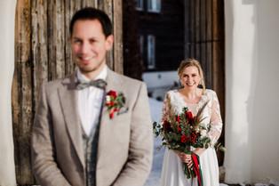 First Look Hochzeit.jpg