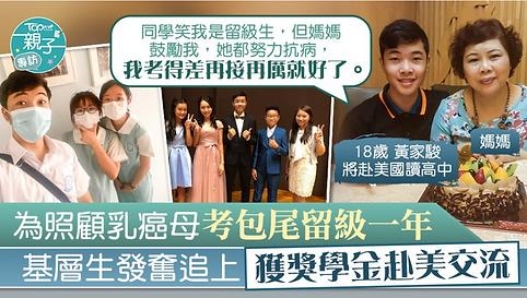 Jason Wong media report.png