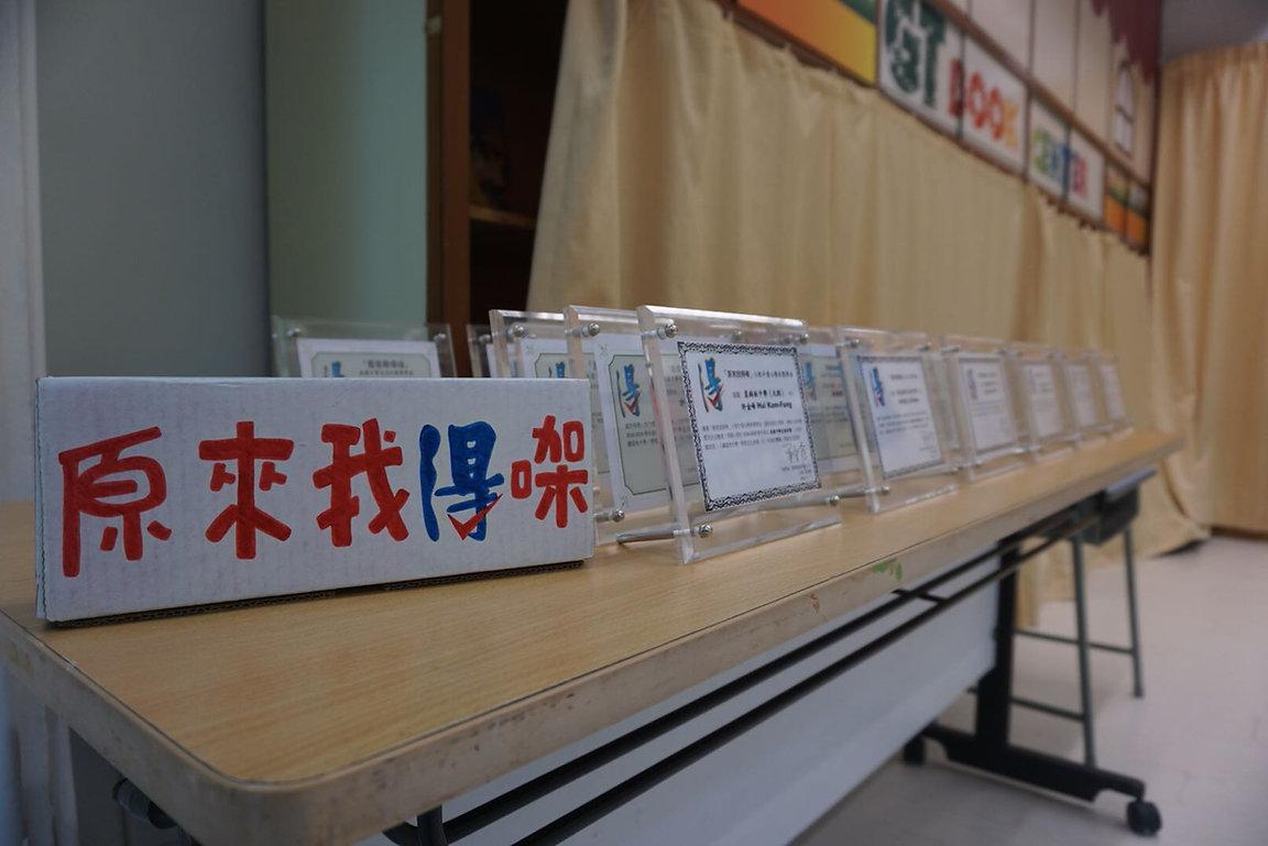 7th Award Ceremony