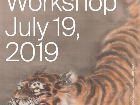 Professional Development Opp: Asian Art Summer Teaching Workshop