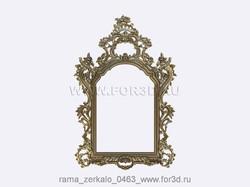 rama_zerkalo_0463_www.for3d.ru