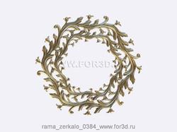 rama_zerkalo_0384_www.for3d.ru