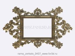 rama_zerkalo_0437_www.for3d.ru