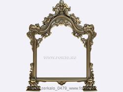 rama_zerkalo_0479_www.for3d.ru