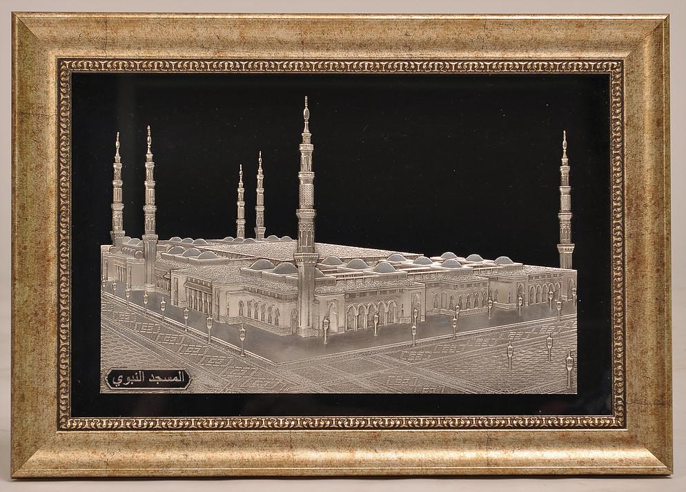 Подарки Мечеть Масджид ан-Набави