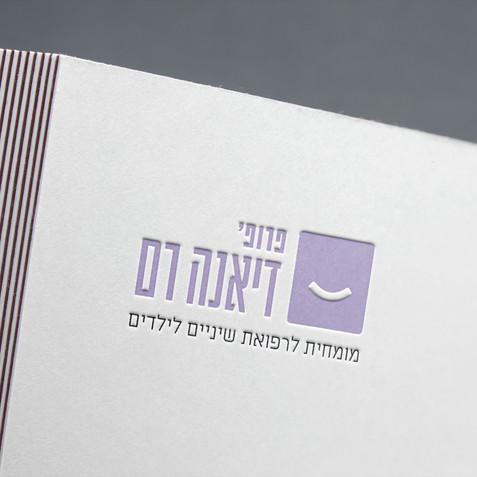 פרופ׳ דיאנה רם