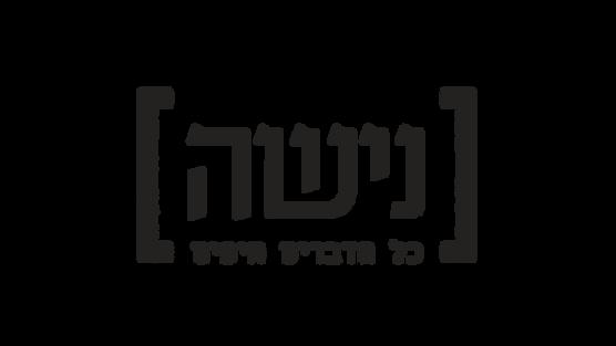 logo8-01.png