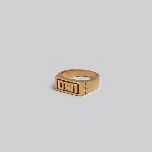 טבעת חותם זהב | חיים