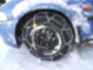 1200px-Snow_Chain_Honda.jpg