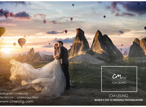 CAPPADOCIA TURKEY CM LEUNG WORKSHOP