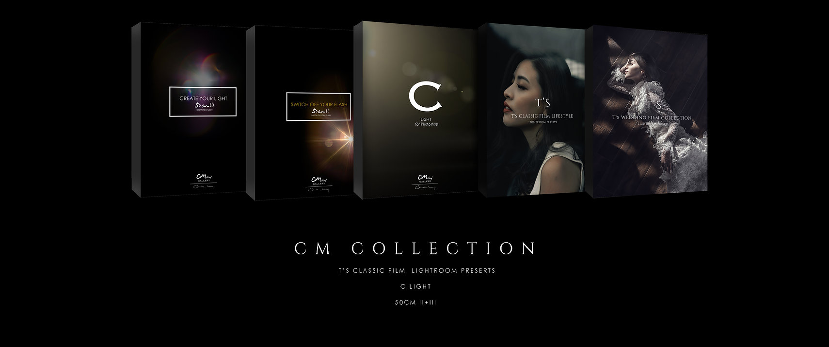 cmcollectionposter.jpg