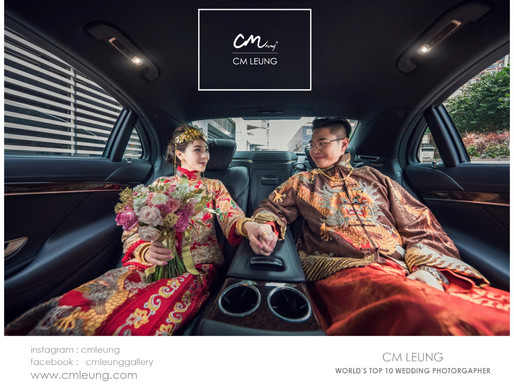 PRETTY & GORDON HONG KONG WEDDING