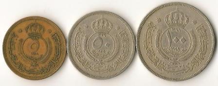 JORDAN 1949 100 FILS (DIRHAM) COIN