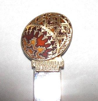 Pysanka Ukrainian Easter Egg Souvenir Spoon