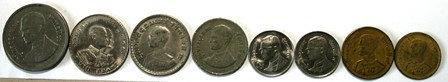 Thailand Set of 8 Coins