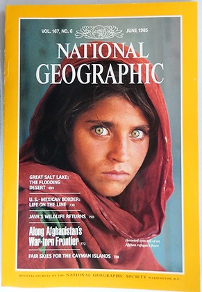 1985 National Geographic Leather Slip Cases (2)