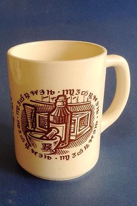 Vintage Apothecary Coffee Mug