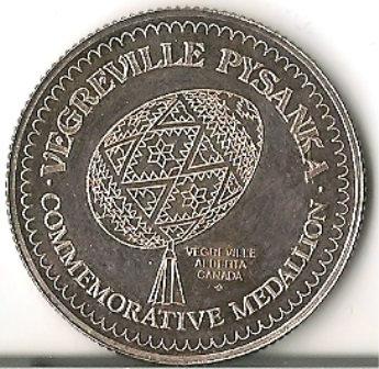 1975 Vegreville Silver Trade Dollar Toned
