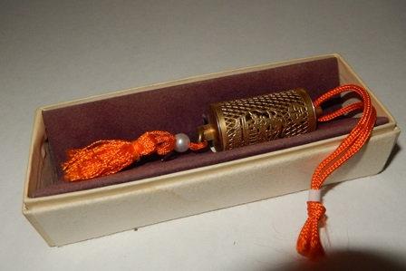 Oriental Brass Bell