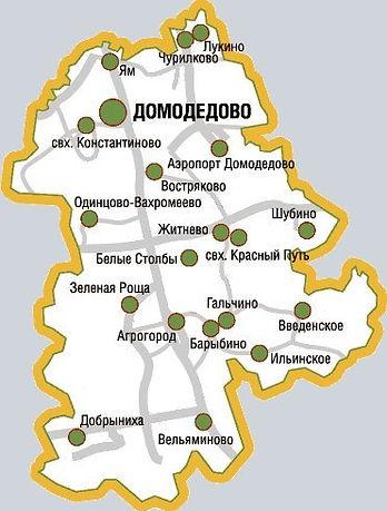 Доставка дрова по Домодедовскому району