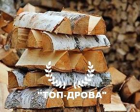 Березвые дрова