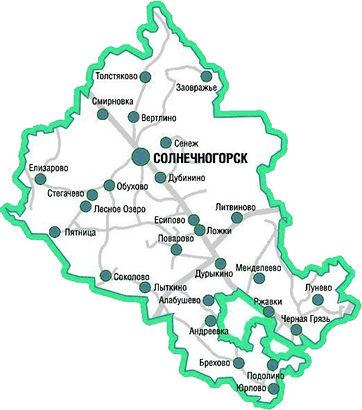 Топ-Дрова в Солнечногорске