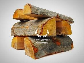 Купить колотые ольховые дрова в Люберцы