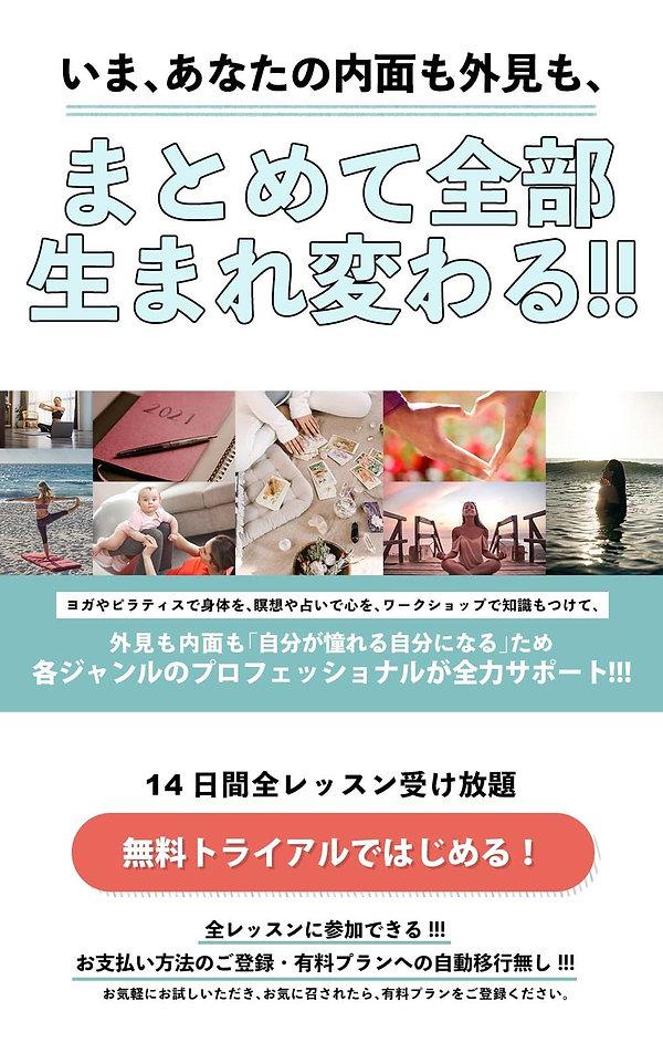 JIBUNME-RMEJ_WEB_083001.jpg