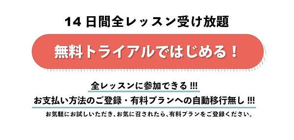 JIBUNME-RMEJ_WEB②.jpg