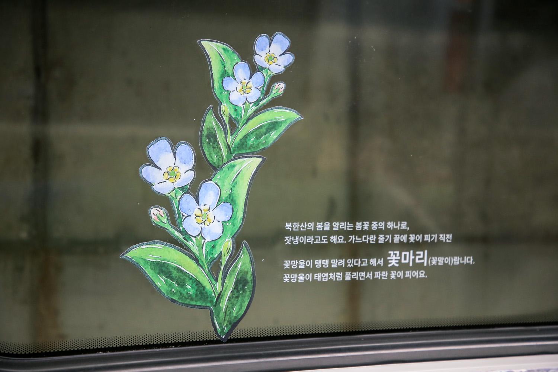 달리는 북한산_Original (25)