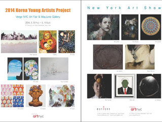 """2014 Korea Young Artist Project""  -New York Review 展"