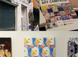 2014 아트페스타 헬로우 문래 <25x25cm Art Campaign>