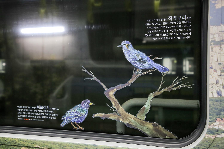 달리는 북한산_Original (21)