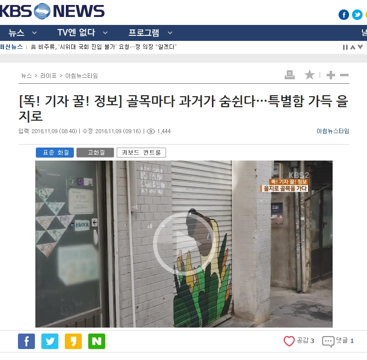httpnews.kbs.co.krnewsview.doncd=3374860&ref=A