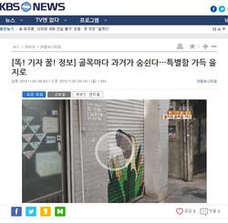 httpnews.kbs.co.krnewsview.doncd=3374860&ref=A